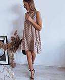 Жіноче плаття «Волан», фото 2