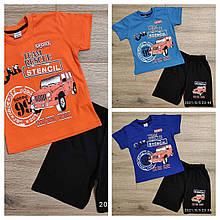 Детский комплект футболка и шорты для мальчика p. 2-5 лет