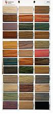 Масло-воск (тонируемое) для половой доски, паркета, лестниц, мебели Remmers B329(цвет Т4008) Дуб, Ясень, фото 2