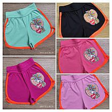 Детские шорты для девочки Love р.5-8 лет