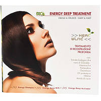 Hair Company - Набор для глубокого энергетического ухода (3 х 15мл)