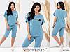 Повсякденний літній костюм жіночий з шортами блакитний (3 кольори) ЕТ/-487413