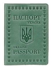 Обложка для паспорта из натуральной кожи SHVIGEL Зеленый 16134, КОД: 1402259