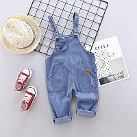 Детский джинсовый комбинезон на мальчика 1-2-3 года. Размер 90. Стильная одежда для малышей