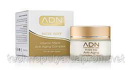 Маска з вітамінним комплексом Vitamins mask Anti-aging Complex 50 мл