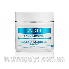 Азелаиново-мигдальний Mask маска Azelaic Mandelic 50 мл