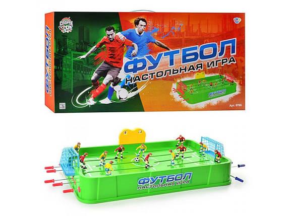 Настольная игра Футбол Limo toy 0705 на штангах, фото 2