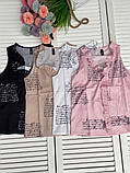 Майка жіноча шовк р 42-46 білий, чорний, пудра, бежевий, фото 2