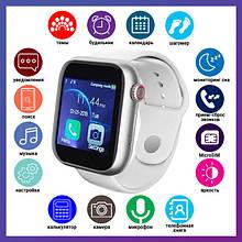 Смарт годинник Розумні годинник Smart Watch Z6S з сенсорним екраном і пульсометром білі + ПОДАРУНОК
