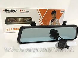 Відеореєстратор ART - E92/5527 дзеркало з двома камерами 1080P на весь екран 10 Чорний
