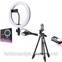 Набор для блогера Selfie Ring Light светодиодная лампа кольцевого света и штатив с беспроводным