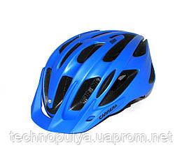 Велошлем CARRERA SF9 Shake Blue s.54-57