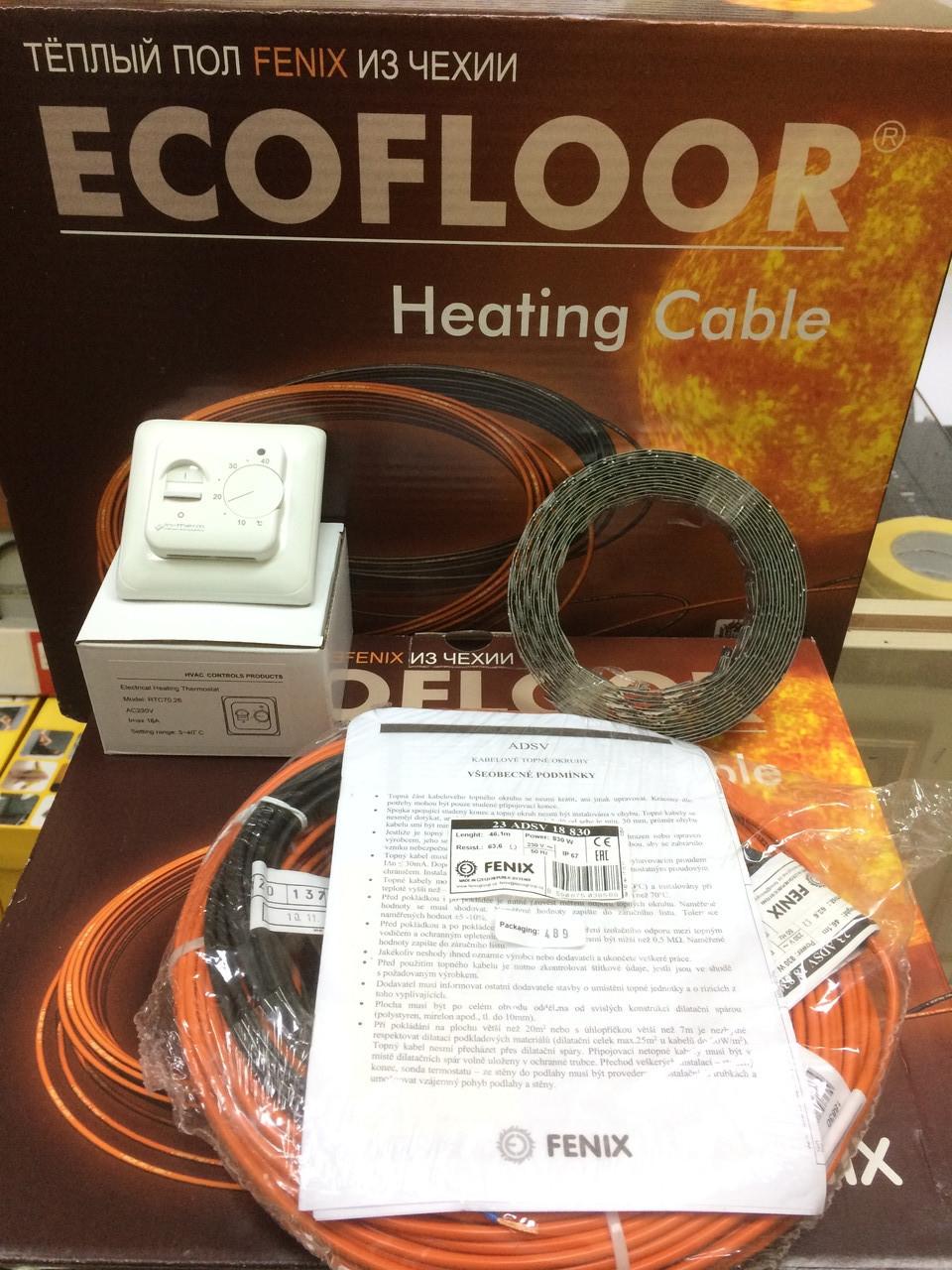 4.5 - 3.8м2 Нагрівальний кабель 680Вт 38м Fenix ADSV18 (Чехія) для теплої підлоги 3,8-4,5 м. кв під плитку