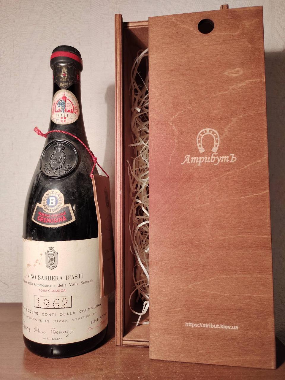 Вино 1962 года Barbera Bersano Италия