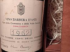 Вино 1962 года Barbera Bersano Италия, фото 2