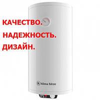Водонагреватели накопительные 80 л (бойлеры). Klima hitze eco вертикальный. Водонагрівачі бойлери.
