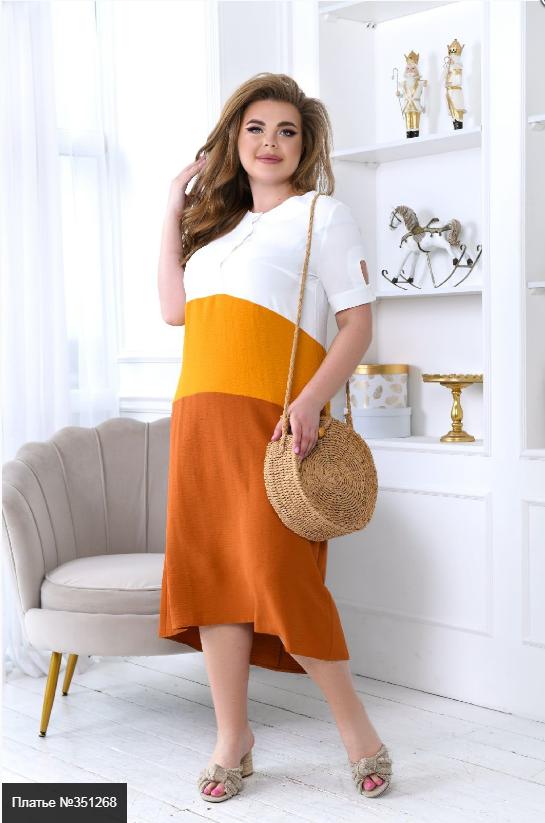 Платье летнее большого размера Украина Размеры: 48-50, 52-54, 56-58