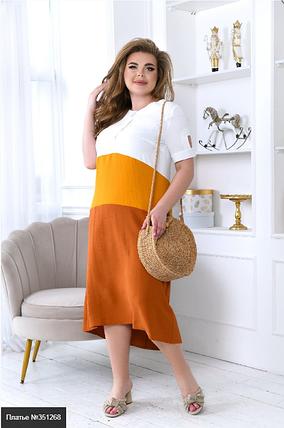 Платье летнее большого размера Украина Размеры: 48-50, 52-54, 56-58, фото 2