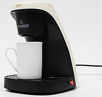 Кофеварка капельная Crownberg CB-1567 на одну чашку 500Вт