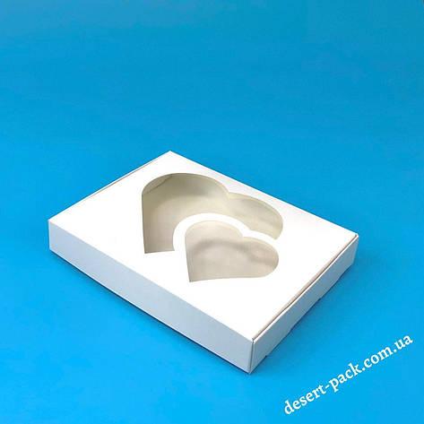 """Коробка для пряников, печенья """"Сердце"""" 200х150х30 мм (с окном) белая, фото 2"""
