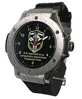 Годинник наручний Збройні Сили України, ЗСУ, іменні годинники, окремий полк спеціального призначення