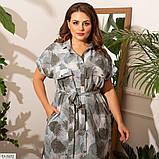 Плаття літнє великого розміру Україна Розміри: 48-50, 52-54, 56-58, фото 2