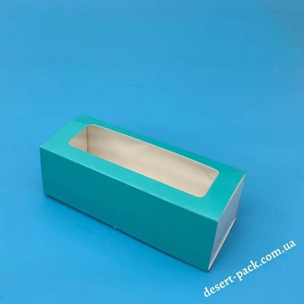 Коробка для 5 макаронс 140х55х45 мм (з вікном) бірюза