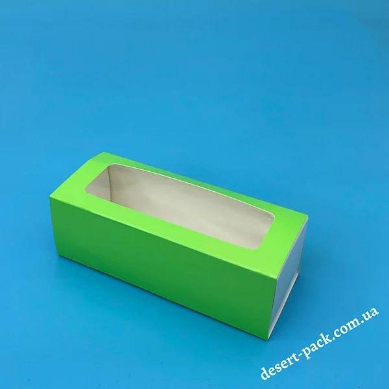 Упаковка для 5 макарунс 140х55х45 мм (з вікном) салатова