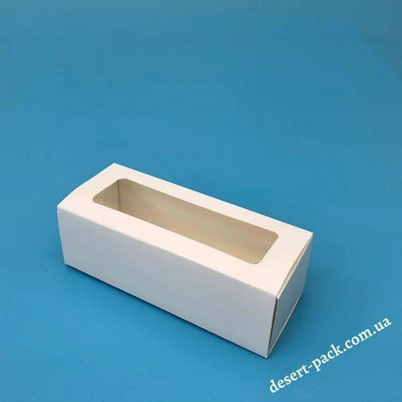 Коробка для 5 макаронс 140х55х45 мм (с окном) белая