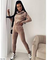 Молодежный велюровый спортивный костюм женский эффектный облегающие штаны и кофта с капюшоном арт.  1143