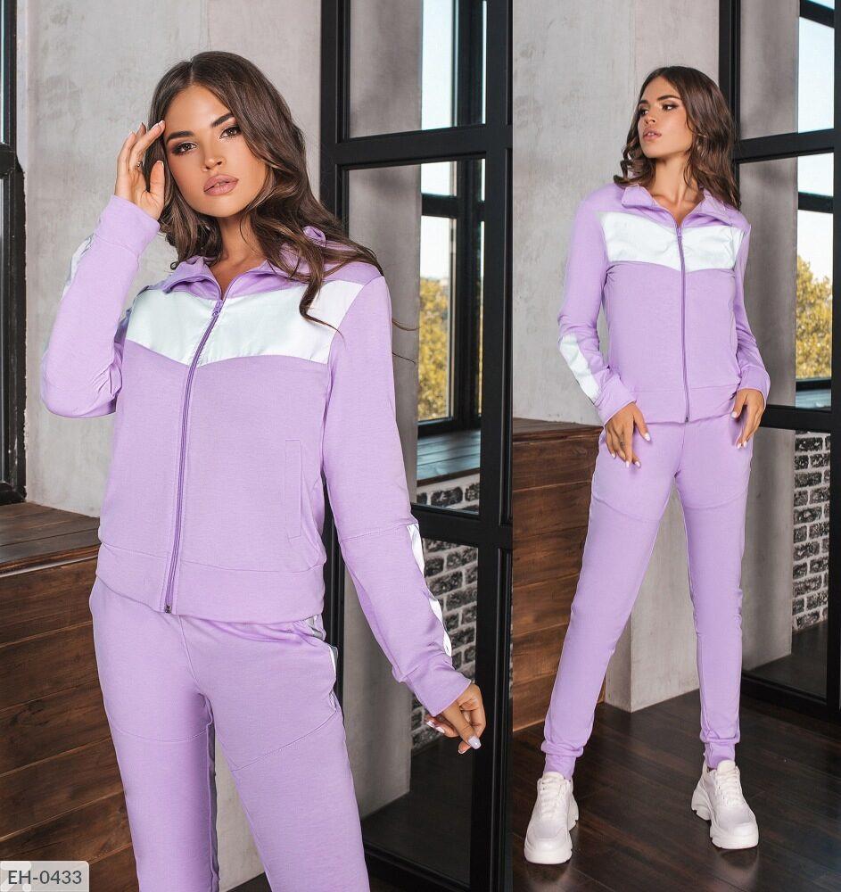 Красивий жіночий спортивний костюм двоколірний кофта на блискавці і штани р-ри 42-48 арт. 1256