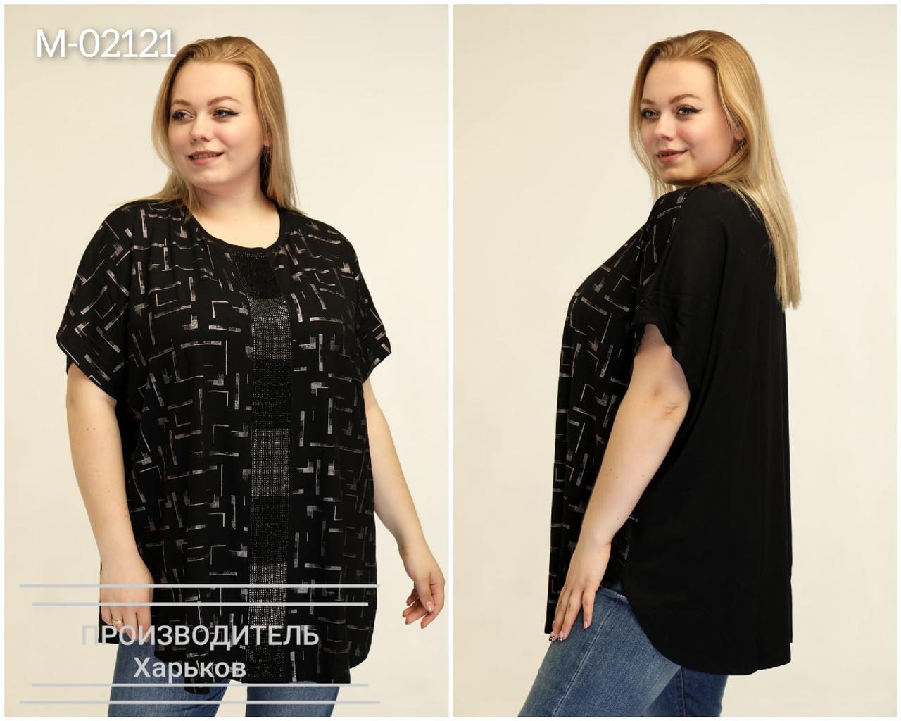 Женская футболка летняя большого размера Размеры: 64-66,68-70,72-74