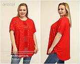 Женская футболка летняя большого размера Размеры: 64-66,68-70,72-74, фото 3