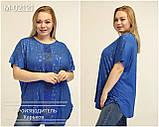 Женская футболка летняя большого размера Размеры: 64-66,68-70,72-74, фото 2