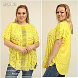 Женская футболка летняя большого размера Размеры: 64-66,68-70,72-74, фото 6