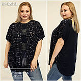 Женская футболка летняя большого размера Размеры: 64-66,68-70,72-74, фото 5