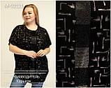 Женская футболка летняя большого размера Размеры: 64-66,68-70,72-74, фото 4