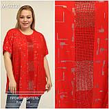 Женская футболка летняя большого размера Размеры: 64-66,68-70,72-74, фото 7