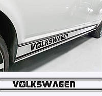 Вінілова наклейка на кузов - Смуги Volkswagen 17х200 см 2 шт