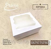 Упаковка коробка для зефира, сладостей, сувениров, с окном, белая
