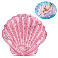 Большой Надувной плотик Розовая ракушка Intex 57257 | Матрас шезлонг для плавания Жемчужина 178х165х24 см