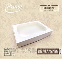 Упаковка коробка для пряников, сладостей, с окном, белая