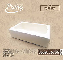 Упаковка коробка для эклеров, сладостей, десертов, с окном, белая