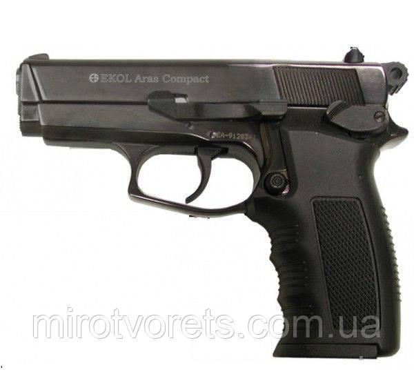 Стартовый пистолет EKOL ARAS Compact черный