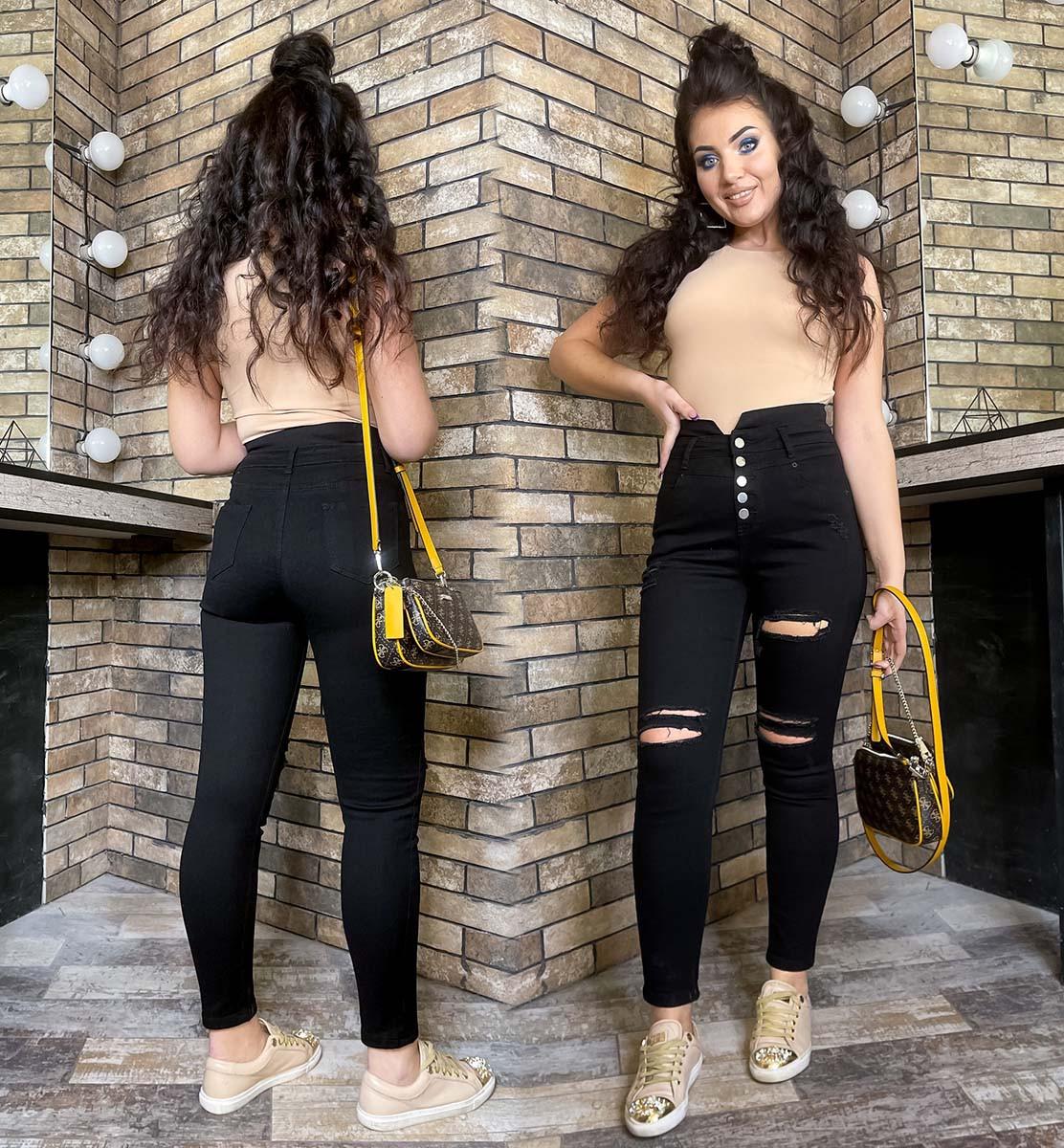 """Женские джинсы с завышенной посадкой в больших размерах """"146"""""""