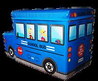 """Пуф детский складной """"Автобус"""" (цвет синий) в детскую комнату 55х26х31 см"""