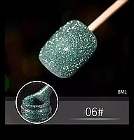Світловідбиваючий Гель-Лак зелений №06, 8мл