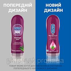 Інтимний гель-змазка Durex Play Massage 2 in 1 Aloe Vera 200 мл, фото 2