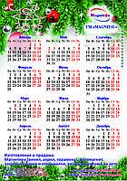 Календарь - магнит с Вашим логотипом!