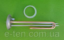 Тэн гнутый медный 1500W / 220V (на фланце Ø92мм) / с 2-мя трубками под термостаты для бойлеров